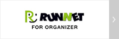 RUNNET FOR ORGANIZER